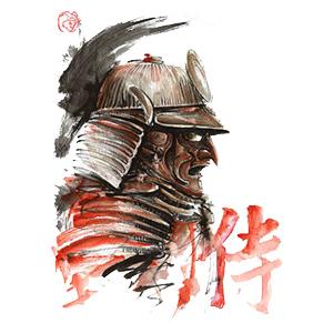 The Way Of The Samurai   Bushido