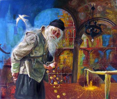 Miroslav Yotov Painting